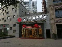 Chongqing Yuandahong Boutique Hotel, Chongqing