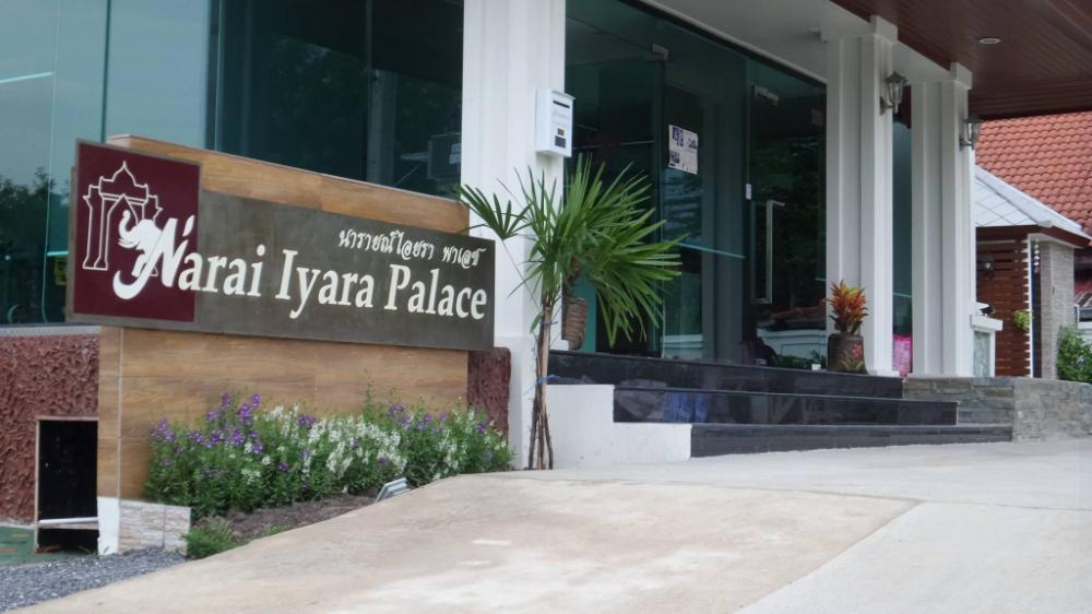 Narai Iyara Palace