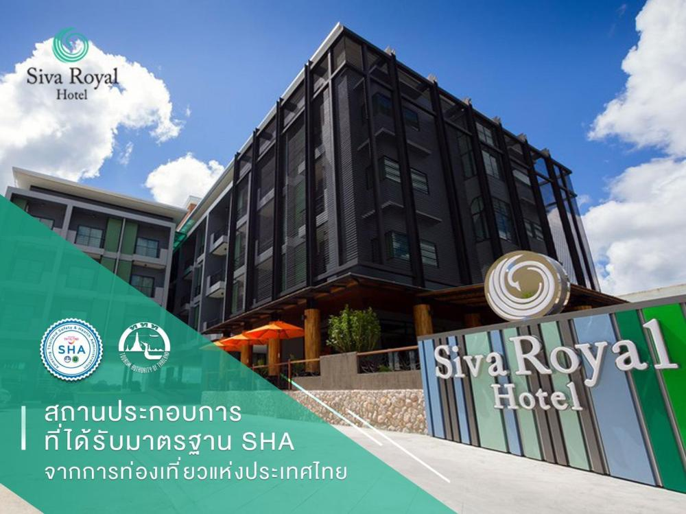 Siva Royal Hotel SHA Certified