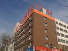 7 Days Inn Premium Hohhot Zhongshan Road Branch, Hohhot