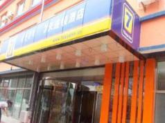 7 Days Inn Glomud Jiang Yuan Zhong Lu Branch, Haixi
