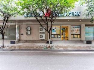 Jinjiang Inn Yibin Zhongshan Street Branch