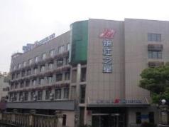 Jinjiang Inn Jiujiang Internation Exhibition Center, Jiujiang