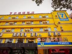 7 Days Inn Yunfu Coach Terminal Branch, Yunfu
