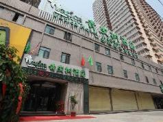 Vatica Shandong Zaozhuang Tengzhou Railway Station Hotel, Zaozhuang