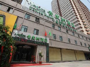 Vatica Shandong Zaozhuang Tengzhou Railway Station Hotel
