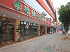 GreenTree Inn GuangDong JieYang Bus Terminal Station RongHua Avenue Business Hotel, Jieyang