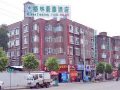 GreenTree Inn Ganzhou Sankang Temple DaRunFa Express Hotel, Ganzhou