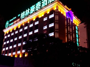 GreenTree Inn Dunhuang Shazhou North Road Business Hotel