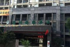 GreenTree Inn Jiangsu Wuxi Hudai FuAn Commercial Plaza Business Hotel, Wuxi