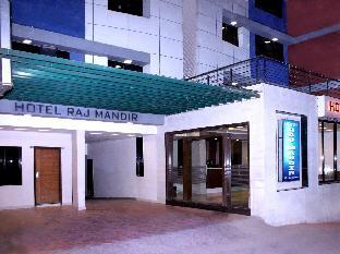 Hotel Rajmandir Амбаджи