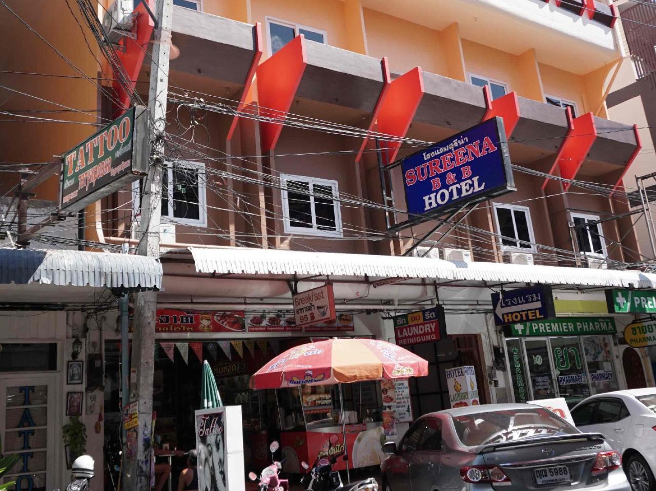 โรงแรมสุรีนา (Sureena Hotel)