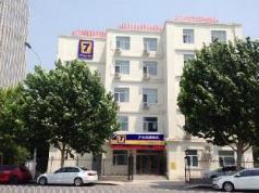 7 Days Inn Tianjin Haihe East Road Wanda Center Branch, Tianjin