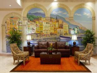 Lexington Hotel - Miami Beach, Luxury hotel in Miami Beach (FL)