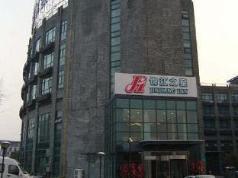 Jinjiang Inn Wuxi Jiangnan University Town Branch, Wuxi