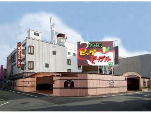 MC Hotel BIGAPPLE Амагасаки