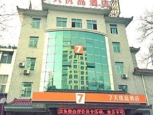 7 Days Premium Shizuishan Dawukou Branch