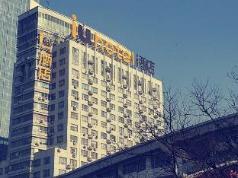 IU Hotel Baoding Goverment Branch, Baoding