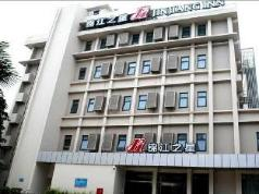 Jinjiang Inn Nanyang Xinhua East Road Branch, Nanyang