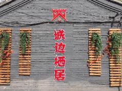 Great Wall House, Beijing