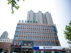 GreenTree Inn Shandong Taian Feicheng Xincheng Road Business Hotel, Taian