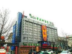 Vatica HeNan LuoYang Wangcheng Park Hotel, Luoyang