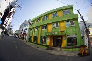 Mokpo Norway Guesthouse