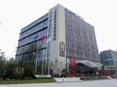 Radisson Exhibition Center Shanghai, Shanghai