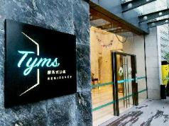 TYMS Residence, Shanghai