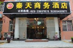 Xian Qintian Business Hotel, Xian