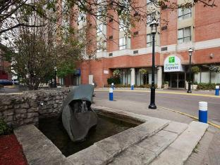 Holiday Inn Express Toronto Downtown Toronto (ON)