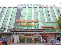 GreenTree Alliance Guangdong Guangzhou South Station Nanpu Metro Station Hotel, Guangzhou