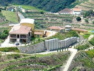 Hotel Rural da Quinta do Silval