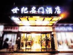 Century Royal Hotel Chengdu, Chengdu