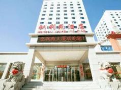 Hong Li Yuan Hotel, Beijing