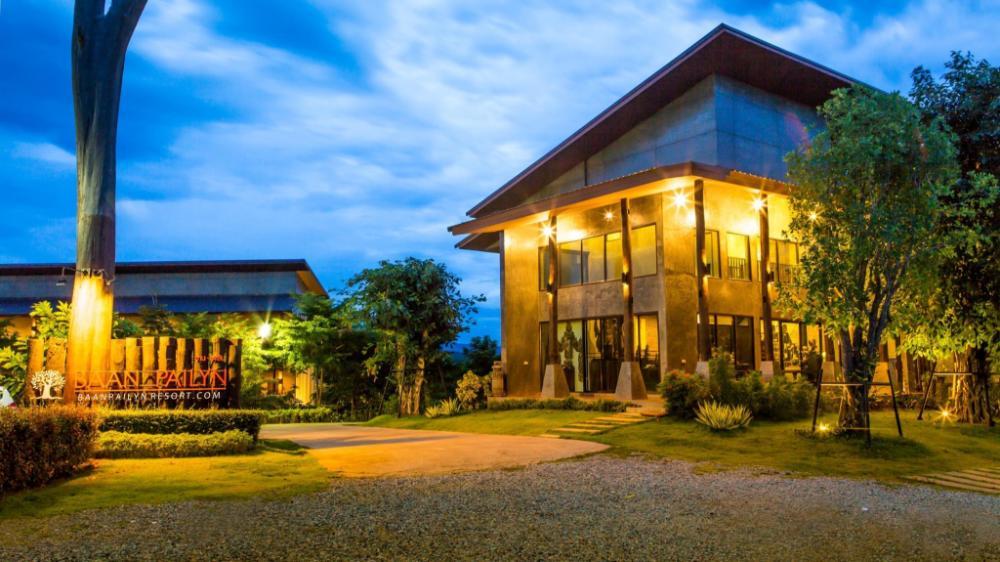 Baan Pailyn Resort Lamphun