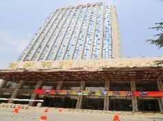 Xian Yongchang Hotel, Xian