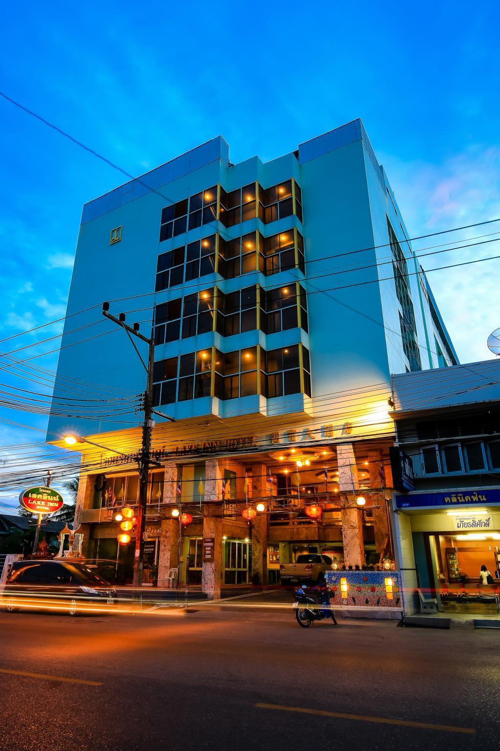 โรงแรมเลค อินน์