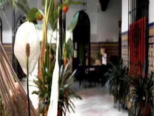 Rusticae Casa de los Azulejos Cordoba - Surroundings