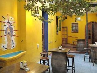 Rusticae Casa de los Azulejos Cordoba - Interior