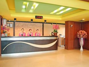 Great Residence Suvarnabhumi Hotel Bangkok - Reception