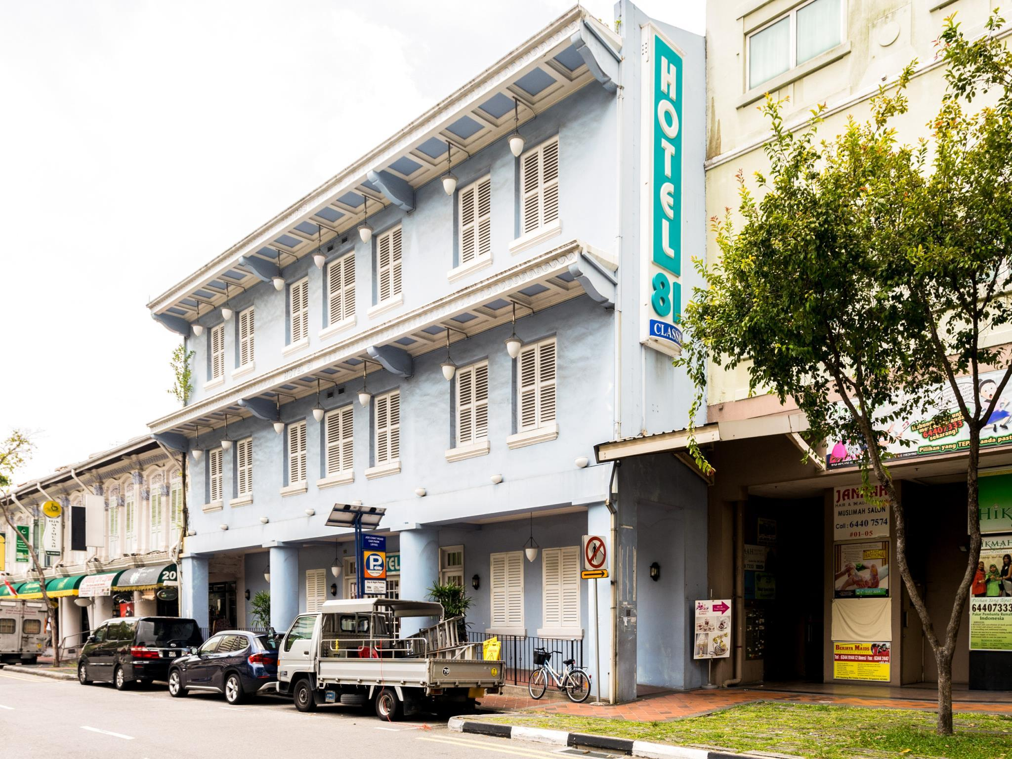 Hotel 81 classic east coast singapore singapore for Hotels 81 in singapore