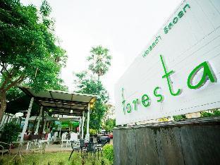 フォレスタ リゾート Foresta Resort