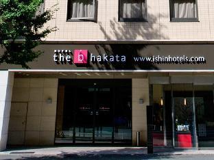 hotels.com the b hakata