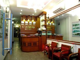 Charming Hotel Hanoï