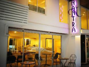 ロゴ/写真:Nantra De Comfort Hotel