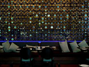 Avista Phuket Resort & Spa, Kata Beach Phuket - Pub/Lounge