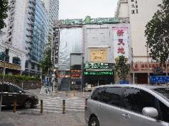 Jinjiang Inn Shenzhen Huaqiangbei Branch, Shenzhen