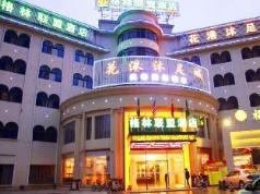 GreenTree Alliance Guangdong Guangzhou Huadu District Yunshan Avenue Sports Center Hotel, Guangzhou