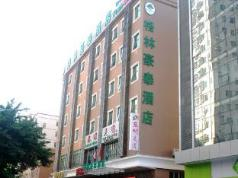 GreenTree Inn ShenZhen BaoAn XiXIang PingZhou Metro Station Business Hotel, Shenzhen